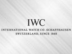 IWC logo - Trang chủ