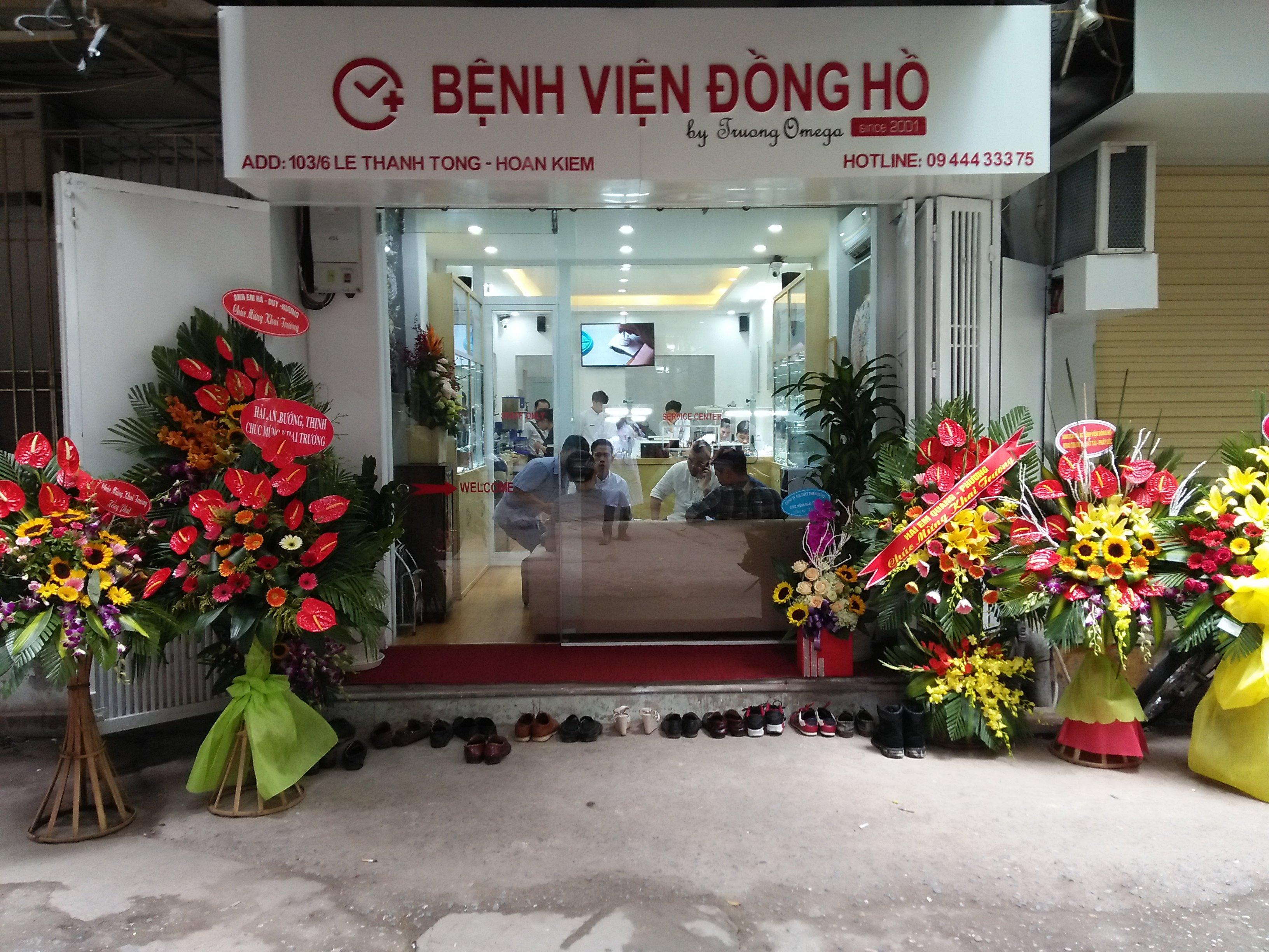 khai truong benh vien dong ho 103 6 le thanh tong - Phòng kỹ thuật Bệnh Viện Đồng Hồ